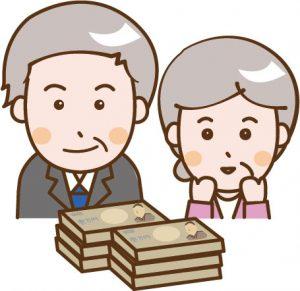 退職金の平均相場、公務員・大企業・中小企業を調べてみた