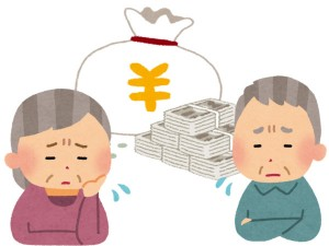 定年後の生活をささえる年金以外の収入源とは?