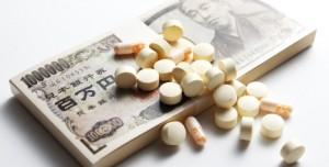 医療費はいくらくらいかかる?