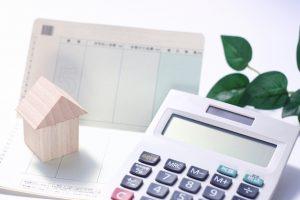 住宅ローン借り換えシミュレーションや手続きを一括でできるサービス