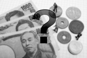 老後資産はいくら必要?取り崩し額と生活費を計算する公式