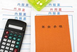 老後資金準備で50歳代の3割が金融資産を保有できていない!?