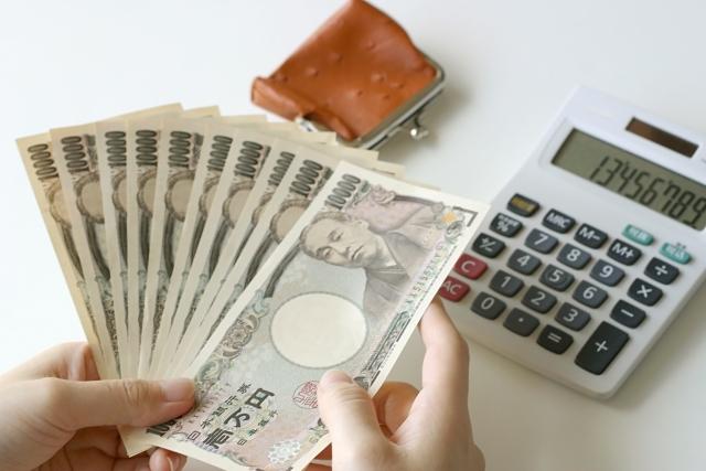 50歳からお金を貯めるシミュレーション!老後に必要な貯蓄額と貯蓄率を計算