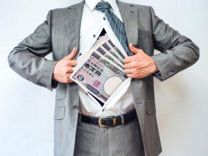 退職金の受け取り方で一時金か年金かどちらの方法がお得?
